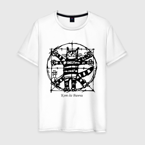 Мужская футболка хлопок Кот Да Винчи