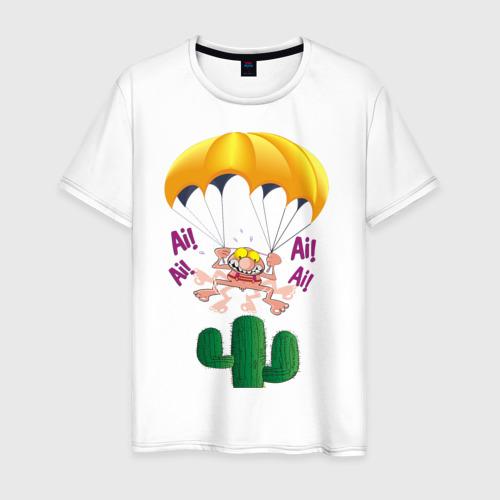 Мужская футболка хлопок Парашютист