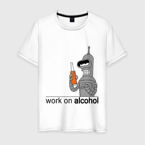 Мужская футболка хлопок Work on alcohol