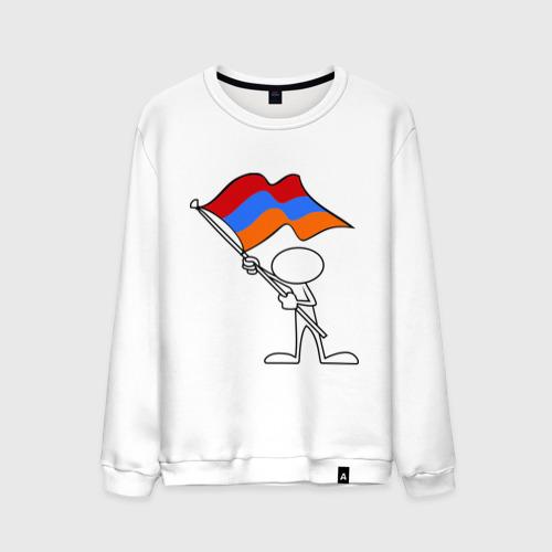 Мужской свитшот хлопок Армения (человек с флагом)