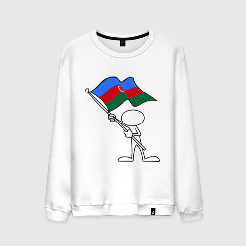 Мужской свитшот хлопок Waving flag - Azerbaijan