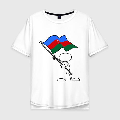 Мужская футболка хлопок Oversize Waving flag - Azerbaijan