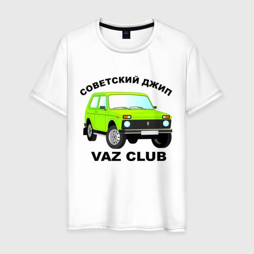 Мужская футболка хлопок Советский джип - НИВА