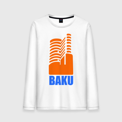 Мужской лонгслив хлопок Баку