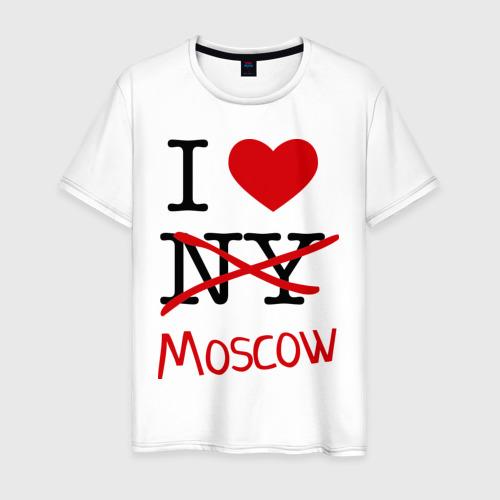 Мужская футболка хлопок I love Moscow (2)