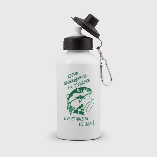 Бутылка спортивная Рыбалка II