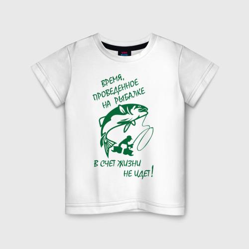 Детская футболка хлопок Рыбалка II