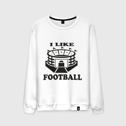Мужской свитшот хлопок I like football