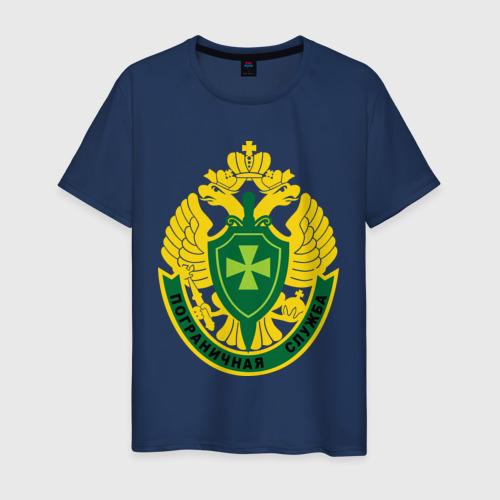 Мужская футболка хлопок Пограничники (5)