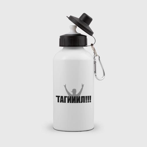 Бутылка спортивная Тагил