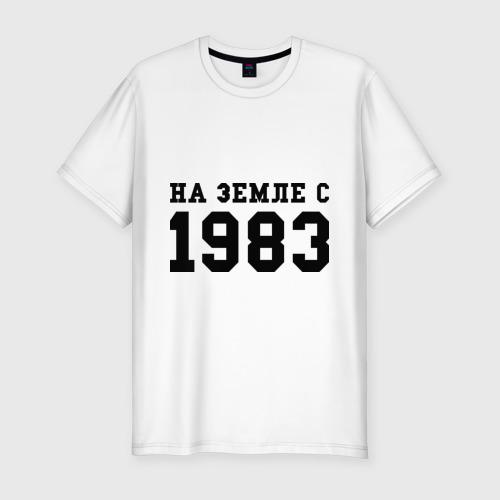 Мужская футболка хлопок Slim На Земле с 1983