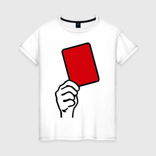 Женская футболка хлопок Красная карточка (2)