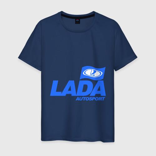 Мужская футболка хлопок Lada Autosport
