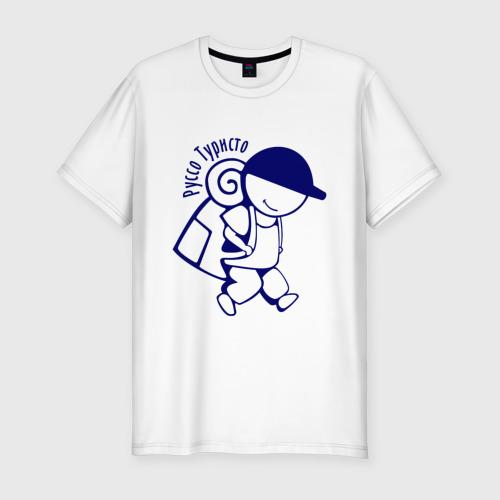 Мужская футболка хлопок Slim Руссо Туристо