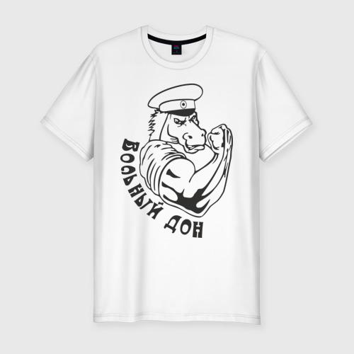 Мужская футболка хлопок Slim Вольный дон