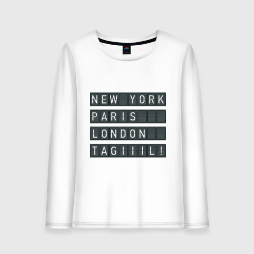 Женский лонгслив хлопок New York - Тагил