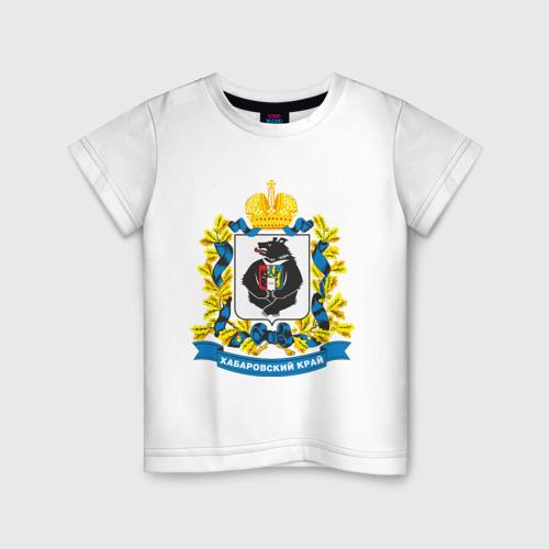 Детская футболка хлопок Хабаровский край