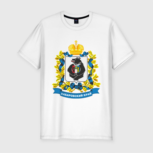 Мужская футболка хлопок Slim Хабаровский край