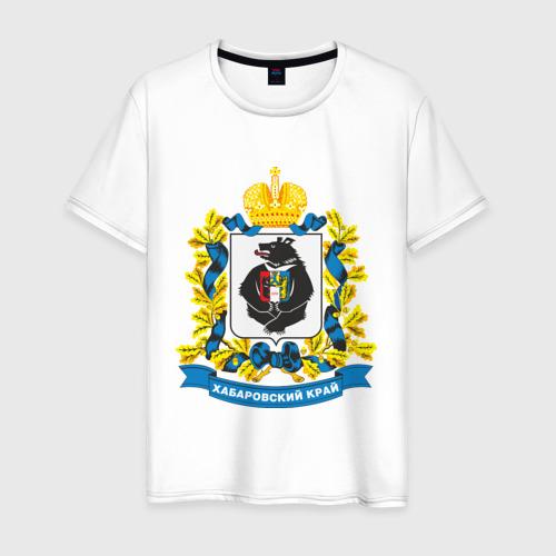 Мужская футболка хлопок Хабаровский край
