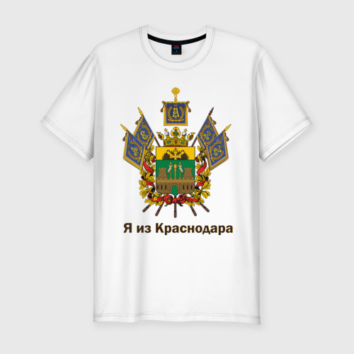 Мужская футболка хлопок Slim Краснодар