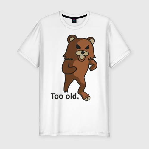 Мужская футболка хлопок Slim Pedobear too old