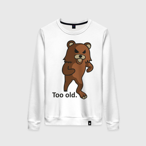 Женский свитшот хлопок Pedobear too old