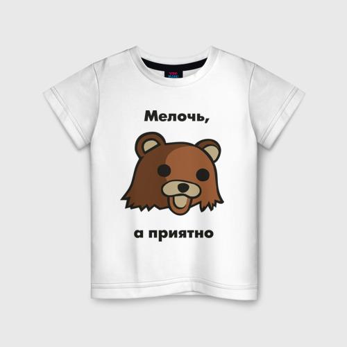 Детская футболка хлопок Мелочь а приятно