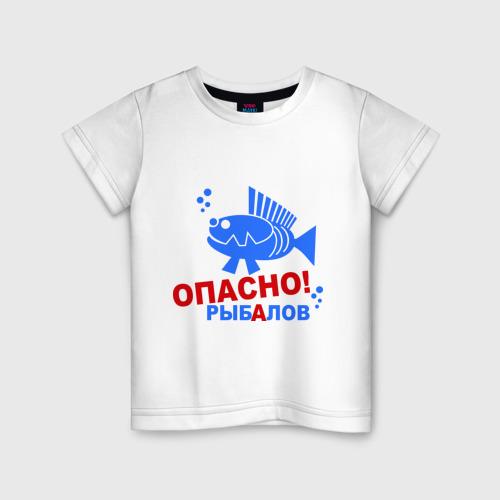 Детская футболка хлопок РыбАлов