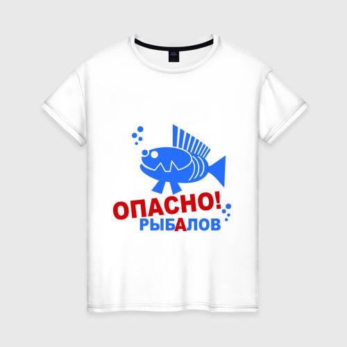 Женская футболка хлопок РыбАлов