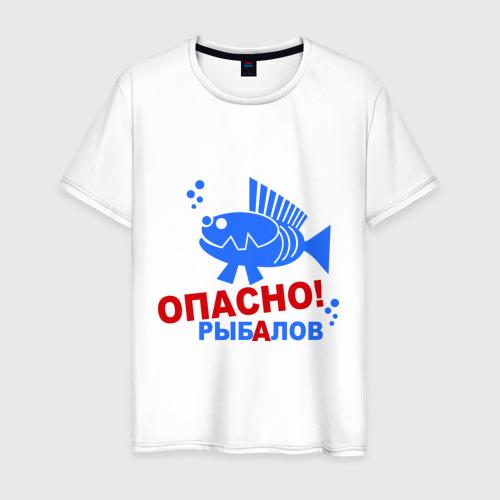 Мужская футболка хлопок РыбАлов