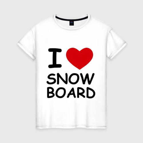 Женская футболка хлопок Я люблю сноуборд