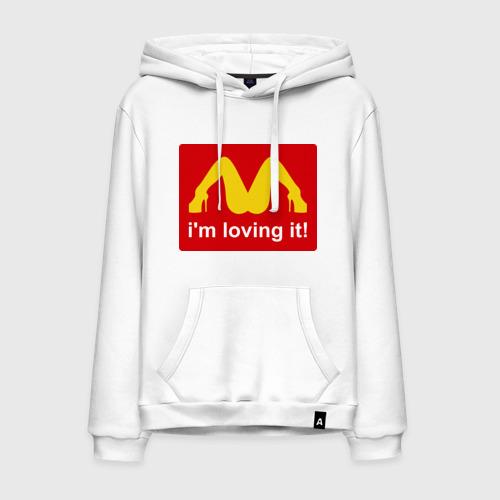 Мужская толстовка хлопок i\'m lovin\' it!