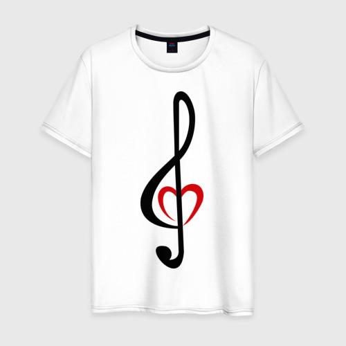 Мужская футболка хлопок Скрипичный ключ сердце