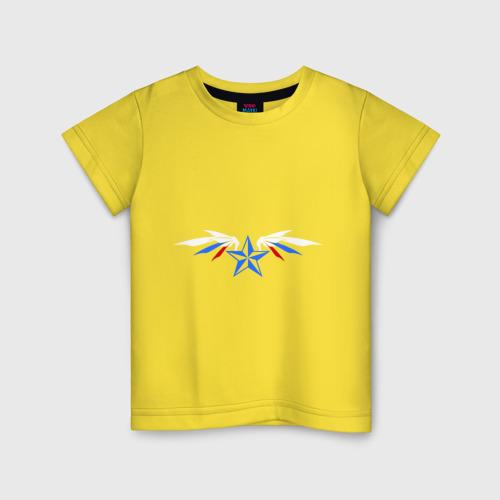 Детская футболка хлопок Звезда с крыльями