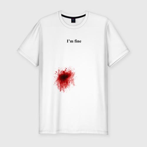 Мужская футболка хлопок Slim Im fine (Я в порядке)