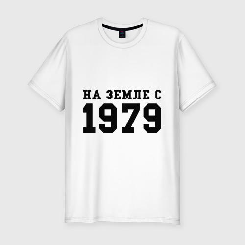 Мужская футболка хлопок Slim На Земле с 1979