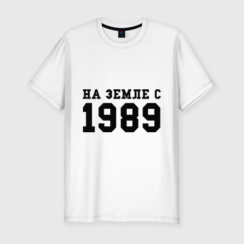 Мужская футболка хлопок Slim На Земле с 1989