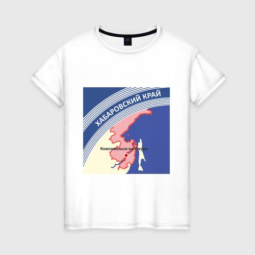 Женская футболка хлопок Хабаровский край беломор
