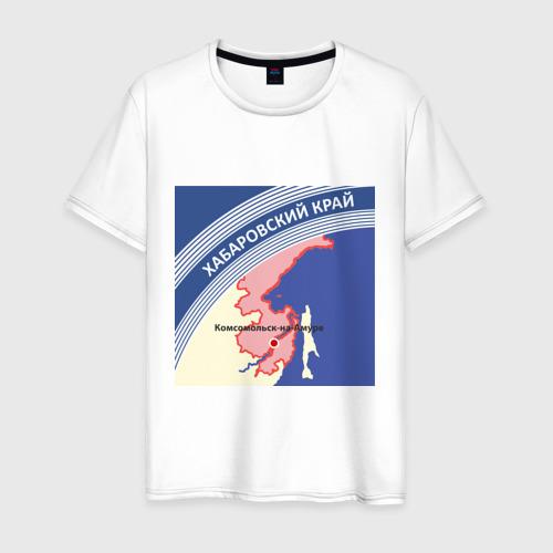 Мужская футболка хлопок Хабаровский край беломор