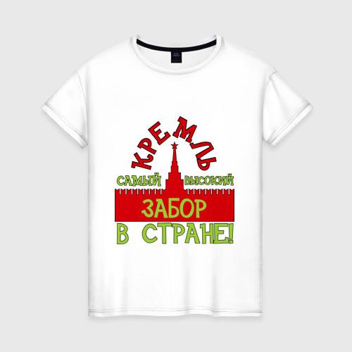 Женская футболка хлопок кремль-забор