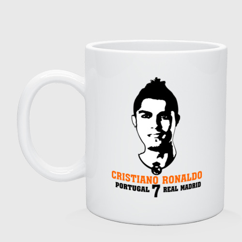 Кружка Cristiano Ronaldo 7