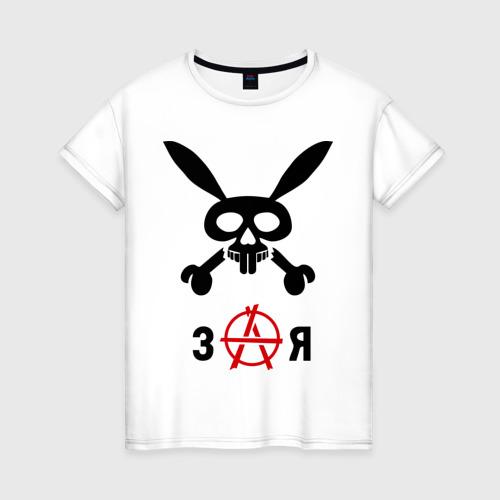 Женская футболка хлопок Анархо зая
