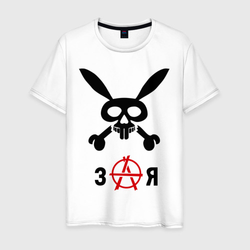 Мужская футболка хлопок Анархо зая