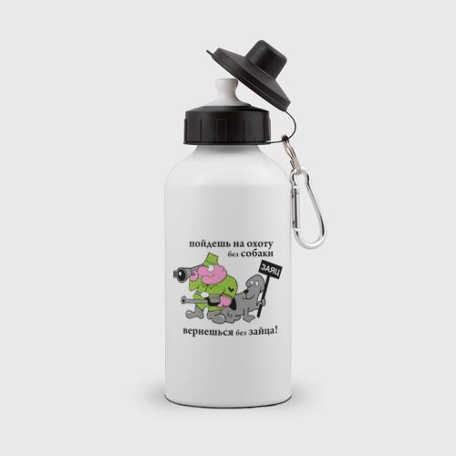 Бутылка спортивная Без зайца