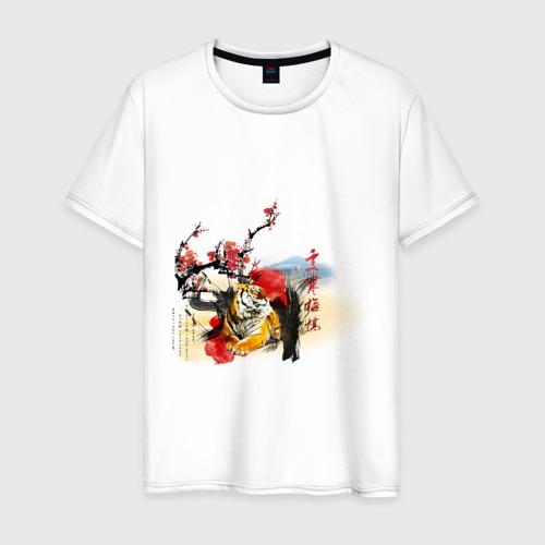 Мужская футболка хлопок Тигр принт