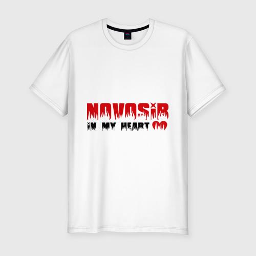 Мужская футболка хлопок Slim Novosib in my heart