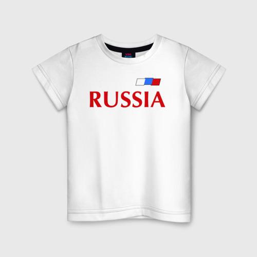 Детская футболка хлопок Сборная России