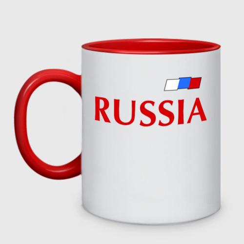 Кружка двухцветная Сборная России