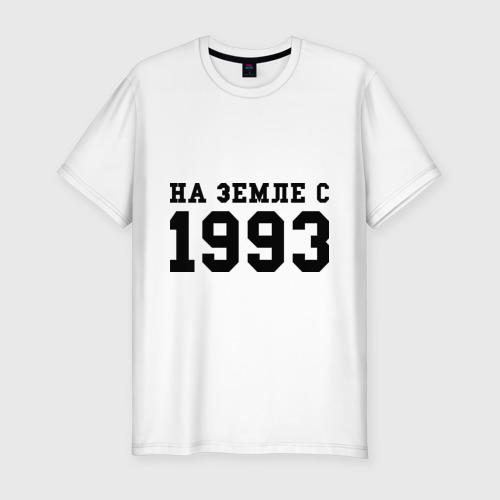 Мужская футболка хлопок Slim На Земле с 1993