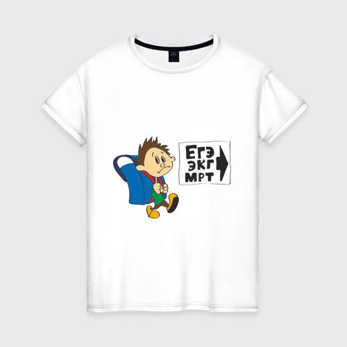 Женская футболка хлопок ЕГЭ,ЭКГ,МРТ
